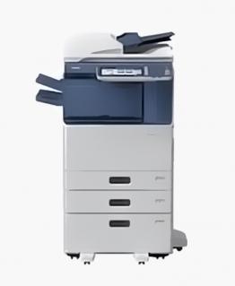 Máy Photocopy MÀU E STUDIO 2050c