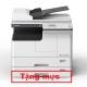 Máy photocopy E STUDIO 2809A ( tặng mực chính hãng)